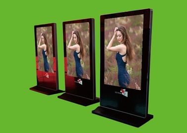 "Cina LCD Advertising Outdoor LED Billboard Display 65"" High Bright Sunlight viewable pabrik"