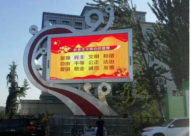 Cina P4.2 Simple Outdoor LED Billboard, Led Video Display Easy Installation pabrik