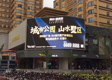 Iklan Outdoor LED Display